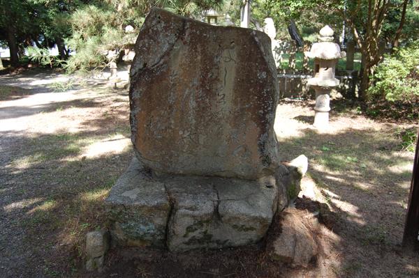 蕪村の句碑